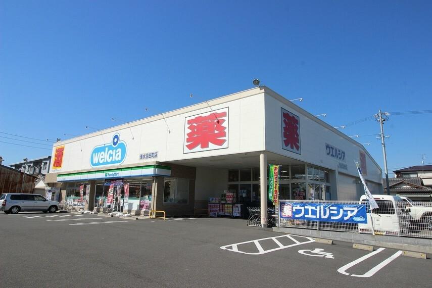 コンビニ ファミリーマート 清水沼田町店