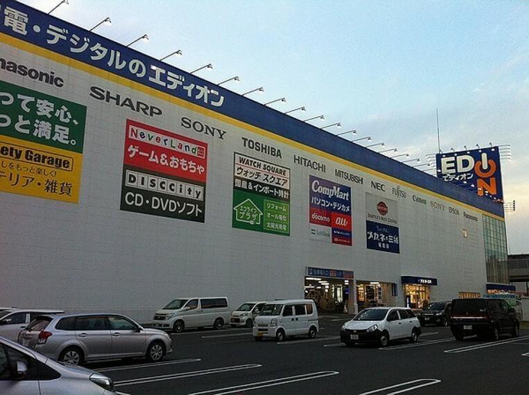 ホームセンター エディオン倉敷本店