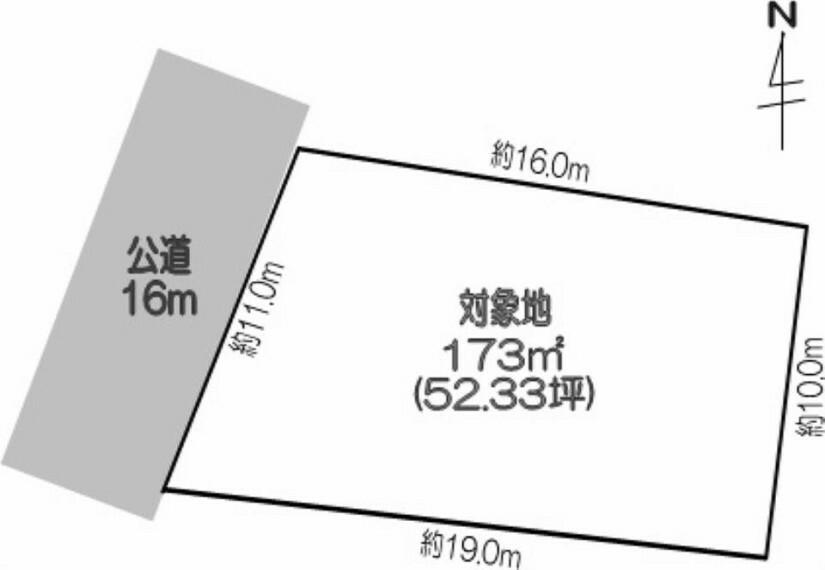 区画図 173平米(52.33坪)