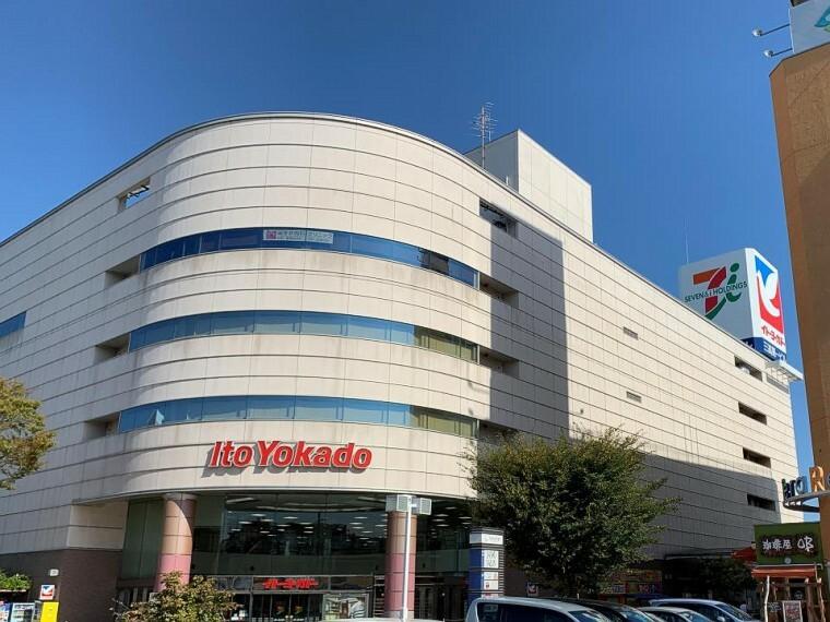 スーパー イトーヨーカドー久喜店