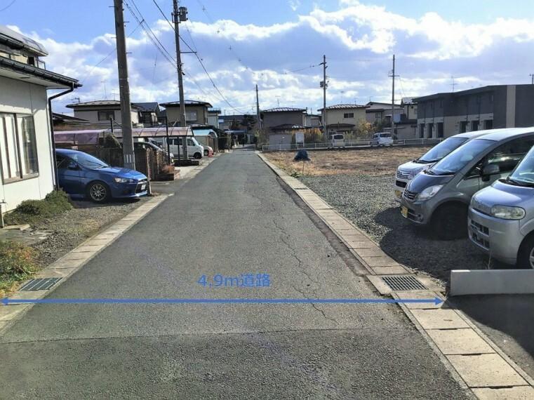 現況写真 前面道路(公道) 現地写真 ※北西方向より撮影 ※2020年11月撮影