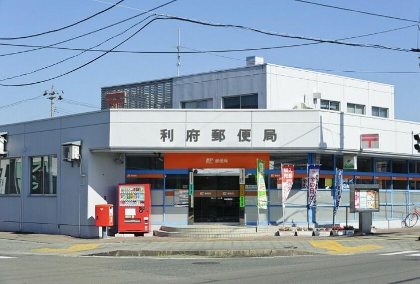 郵便局 利府郵便局 徒歩6分(約450m)