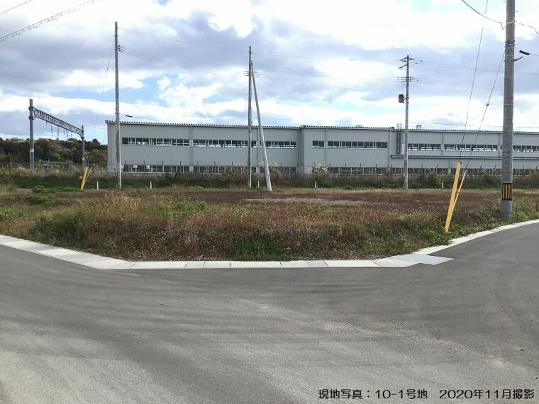 現況写真 現地写真:10-1号地(2020年11月撮影)北側西側道路どもに幅員は6mの北西角地です。