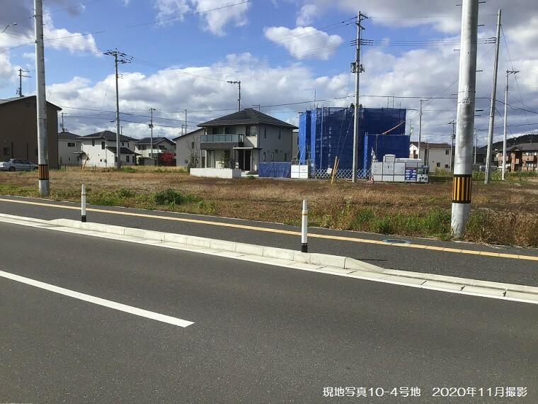現況写真 現地写真:10-4号地(2020年11月撮影)前面道路幅員が歩道3.5m含め10.5mと広く、東南向きの整形地で明るい間取りが可能です。