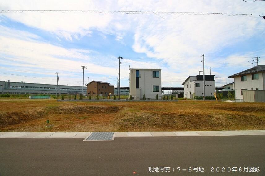 現況写真 現地写真:7-6号地(2020年6月撮影)約60坪の整形地で、前面道路幅員は6m。駅まで9分の好立地です。