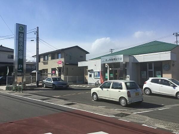 銀行 「福島信用金庫平野店」まで約500m(徒歩6分)。ATMは朝早くから夜遅くまで営業。この距離は頼りになります。(2019年4月撮影)