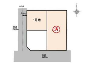 コモンステージ清水台二丁目