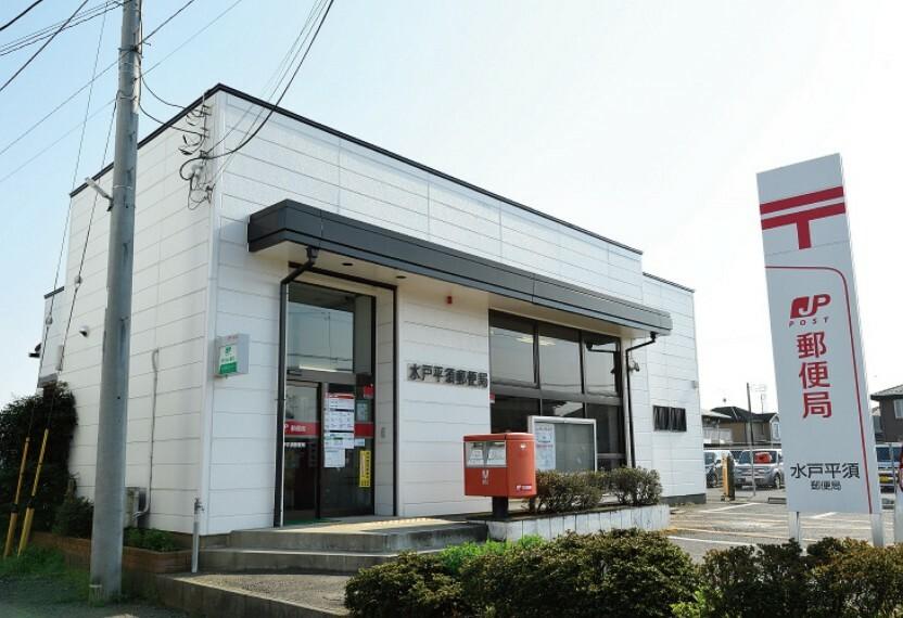 郵便局 寿小学校に向かう道沿いにある平須郵便局です。 郵便、貯金、保険の各窓口とATMもあります。 (駐車場5台分あり)  分譲地から850m(徒歩11分)※写真撮影:2020年4月