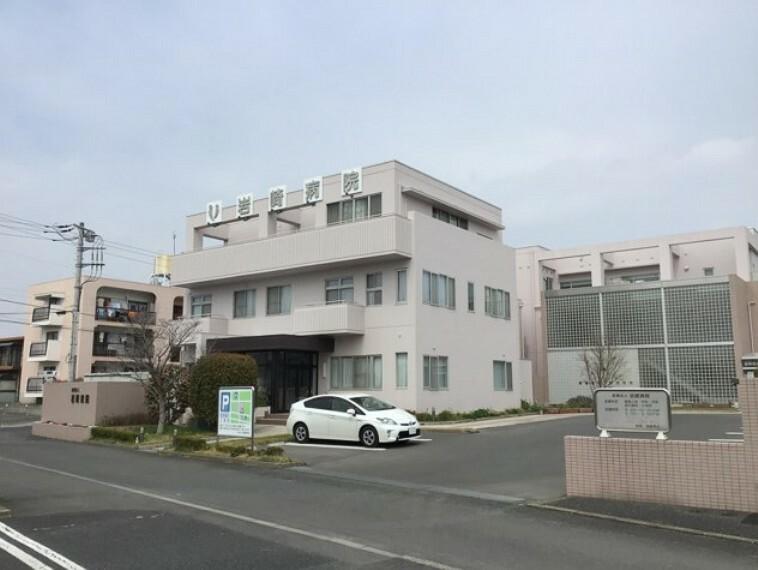 病院 岩崎病院の診察科目は産科・婦人科・内科・外科・小児科です。 分譲地から650m(徒歩9分)※診療科目、診療時間等は事前にご確認ください。 ※写真撮影:2020年4月