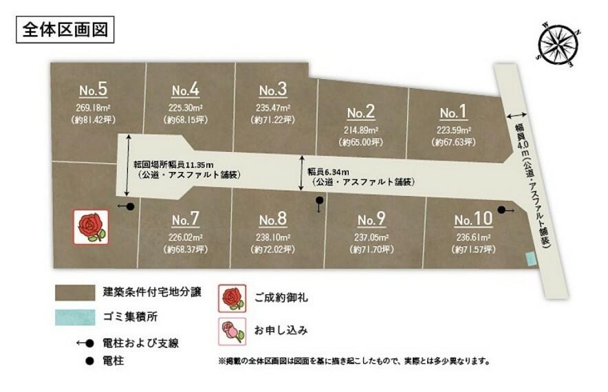 区画図 コモンステージ平須の区画図です。