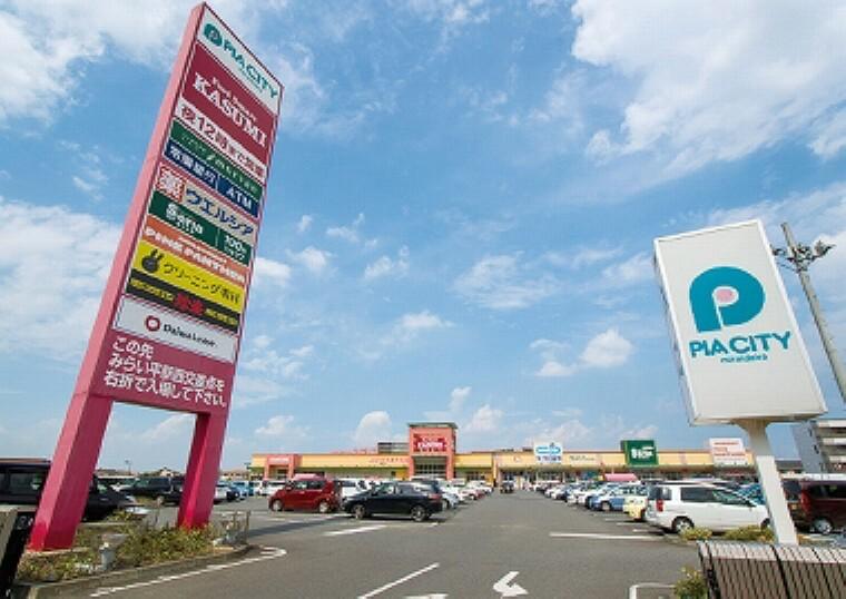 ショッピングセンター ピアシティ富士見ヶ丘(約310m、徒歩4分/2019年1月撮影)…複数店舗集合型ショッピングセンター「ピアシティ富士見ヶ丘」内にある、9:00~22:00まで営業しているスーパーマーケット。