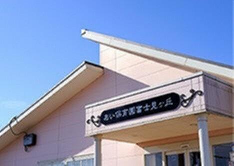 幼稚園・保育園 あい保育園富士見ヶ丘(約160m、徒歩2分/2019年1月撮影)…私立の保育園です。