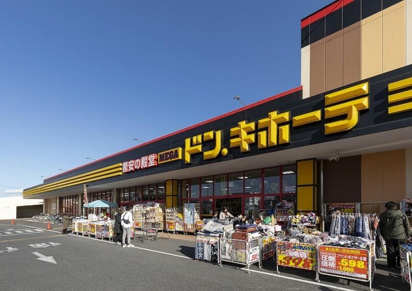 ショッピングセンター MEGAドン・キホーテつくば店(徒歩7分、約500m)(2019年12月撮影)…営業時間:10時~2時。