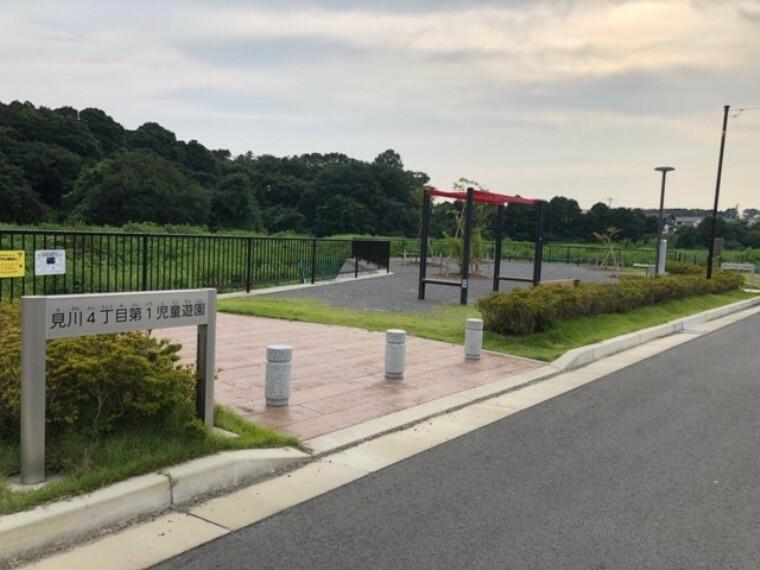 公園 分譲地の一番南にある公園です。 ※2020年8月撮影