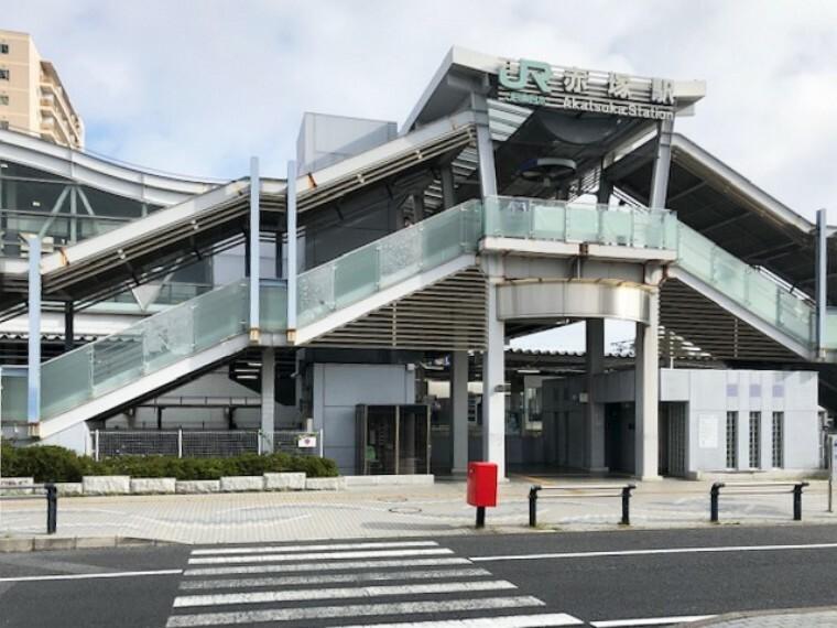 最寄駅は「赤塚駅」です。 分譲地内集会所から約2200m(徒歩約28分)です。※2020年8月撮影