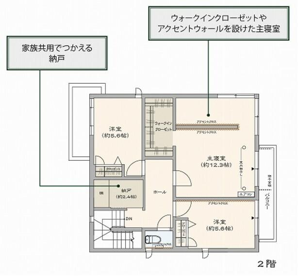 間取り図 27号地:2階平面図