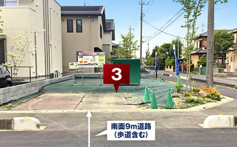 現況写真 3号地現地写真(令和3年4月15日撮影)