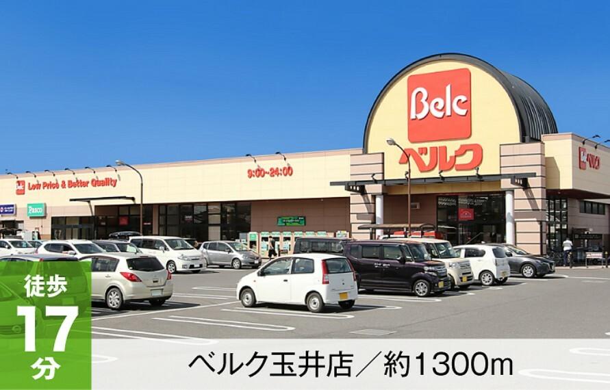スーパー 毎週火曜水曜の均一セールが家計の味方。新鮮でお買い得な食材が揃う、お料理好きなご家族に嬉しいスーパーです。