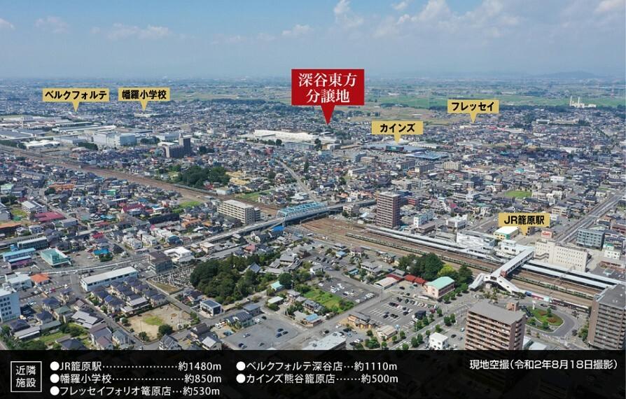 現況写真 現地空撮(令和2年8月18日撮影)