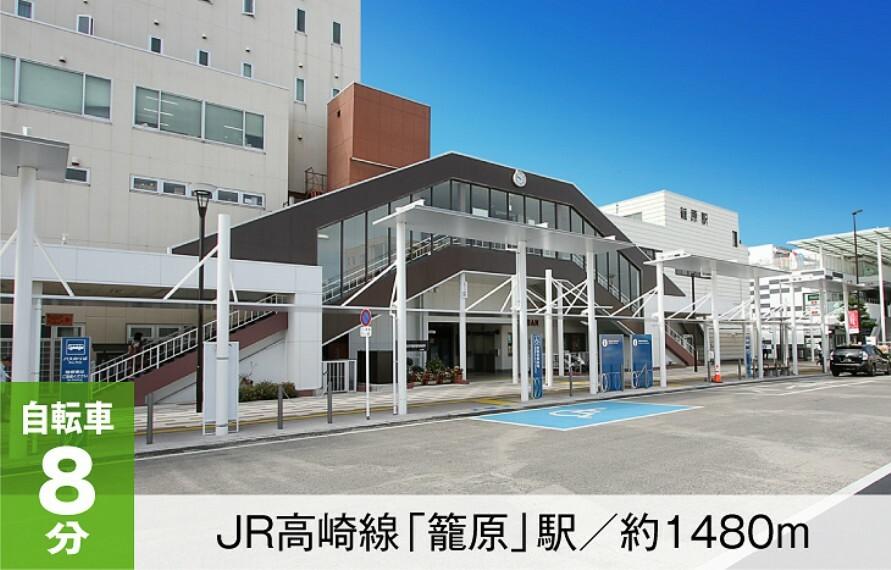 当駅を起終点とする湘南新宿ライン・上野東京ラインも多く運転されており、年末年始の終夜運転も当駅までの運転です。駐輪場は24時間365日利用可能で月2700円からとなっています。