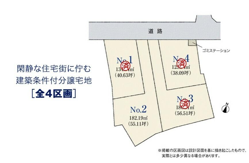 区画図 駐車場2台確保可能。55坪のゆとりある敷地です。