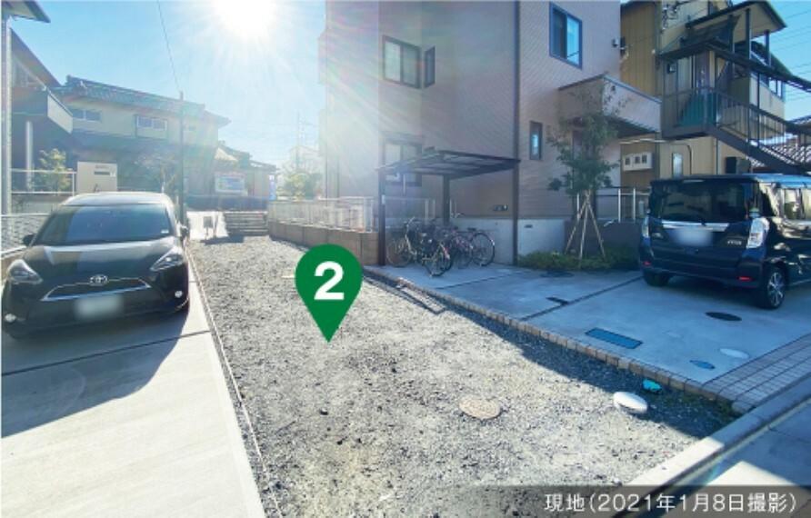 現況写真 ゆとりある敷地です。駐車場2台、駐輪スペースも確保出来ます。