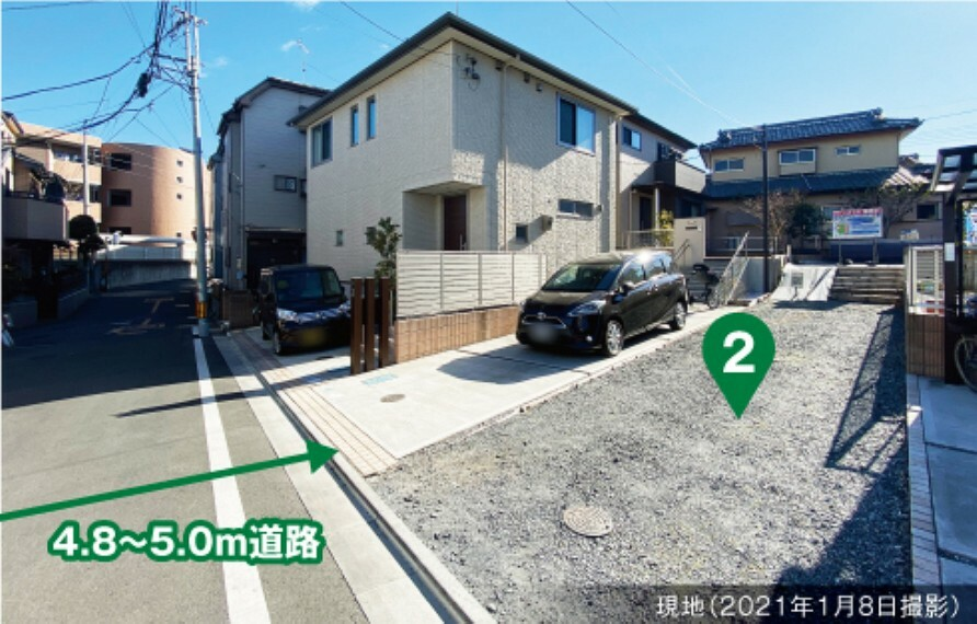 現況写真 駐車しやすい3m間口です。 前面道路は4.8m~5.0m。