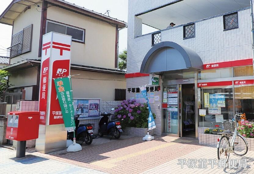 郵便局 郵便・貯金・保険などのサービスが揃う、便利な生活窓口です。