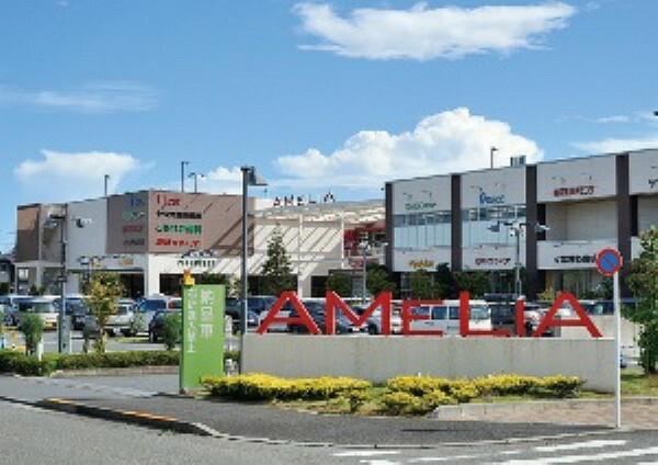 ショッピングセンター 食品や雑貨、本屋など生活に密着したショップが多く、日常のお買いものにぴったり。(アメリア町田根岸ショッピングセンター/約560m・徒歩7分/2018年9月撮影)