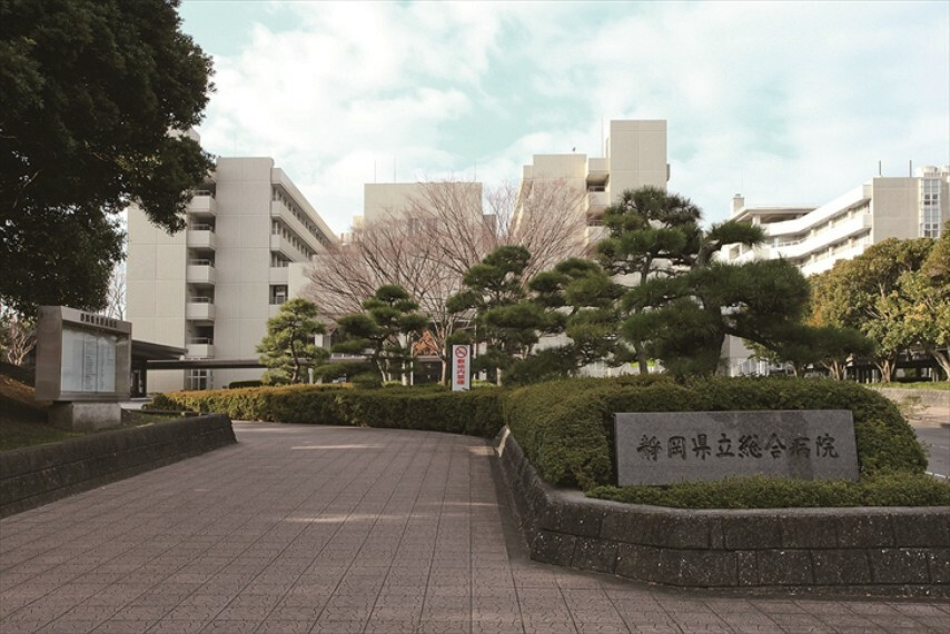病院 静岡県立総合病院(約1800m・徒歩23分) 病床:712床(平成31年4月1日現在)、正規職員は医師含め1317人(令和2年4月1日現在)の静岡県を代表する総合病院。(2020年4月1日現在)