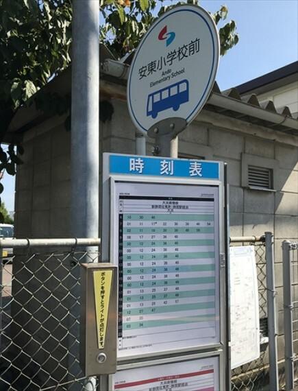 静鉄ジャストラインバス停「安東小学校前」(約400m・徒歩5分) 大浜麻機線で「静岡駅前」バス停まで19分。本数も充実しています。 。(2020年10月撮影)
