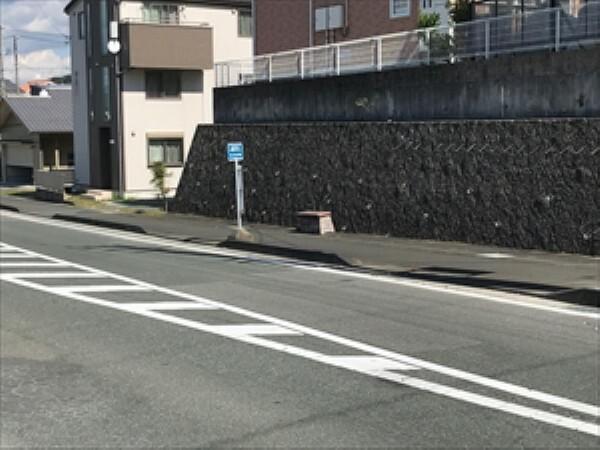杉谷南バス停 160m(徒歩2分) 自主運行バスで掛川駅まで6分のアクセスです。