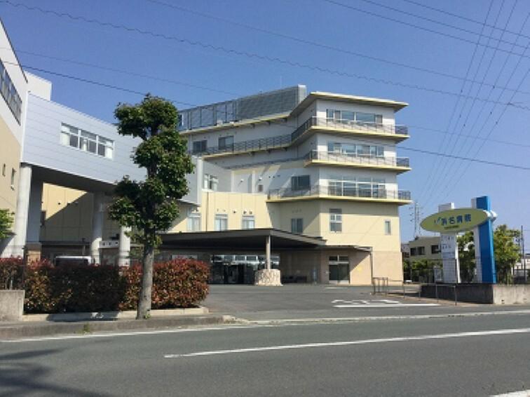 病院 浜名病院900m(徒歩12分) 内科、小児科、外科等、16科ある総合病院です。