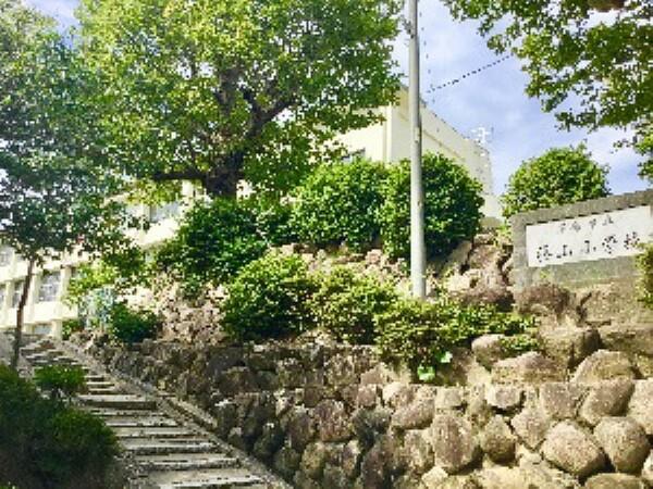 小学校 【藤山小学校】徒歩13分(約1000m)