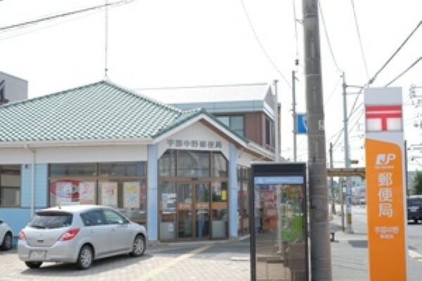 郵便局 【中野郵便局】徒歩12分(約900m)