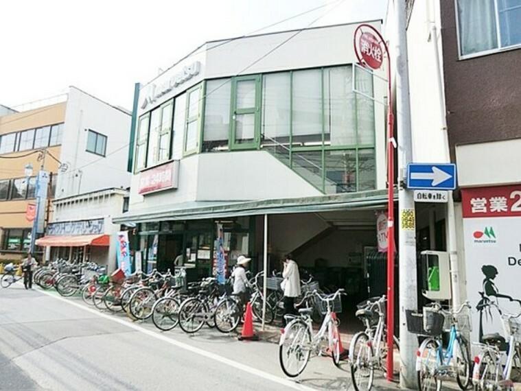 スーパー マルエツ大宮店 徒歩11分(約870m)