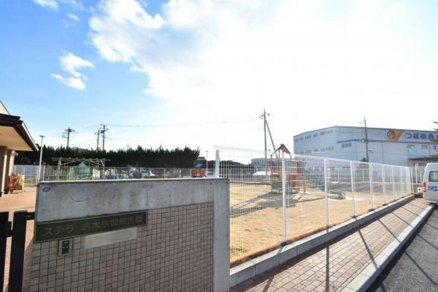 幼稚園・保育園 ステラ志木宗岡保育園 約134m(徒歩2分)