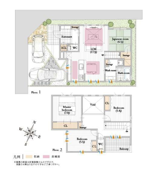 参考プラン間取り図 【参考プラン/和室を設けた広々LDKプラン】 17.3帖のLDKに和室が隣接し、広々とした心地よい空間に家族が自然と集う大事なスペースに。