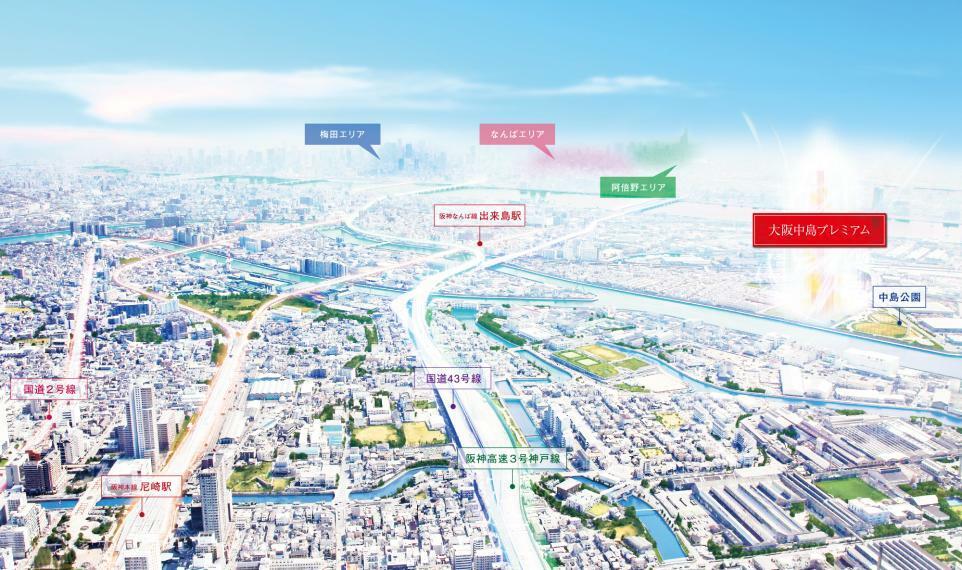 現況外観写真 大阪都心まで好アクセスに恵まれた全359区画の大型分譲地が誕生!新たなモデルハウスも内覧予約受付開始で、一度に沢山のモデルハウスがご見学頂けます!お気軽にお問い合わせください!