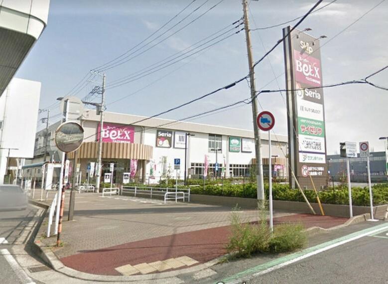スーパー ベルクス稲毛天台店