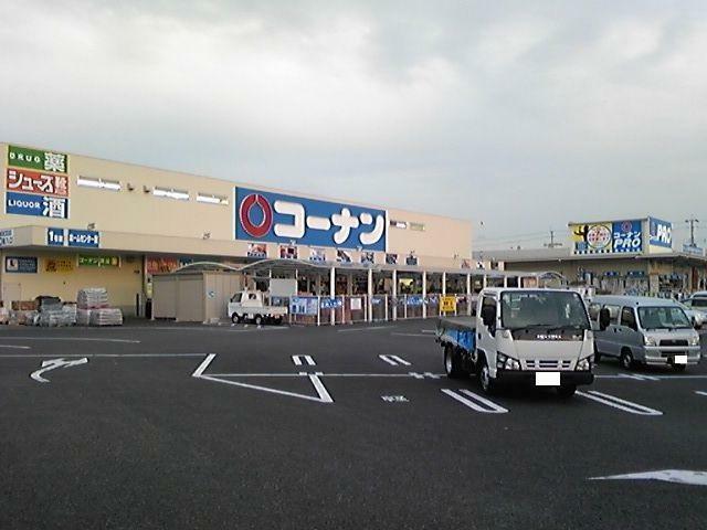 ホームセンター コーナン羽曳野伊賀店