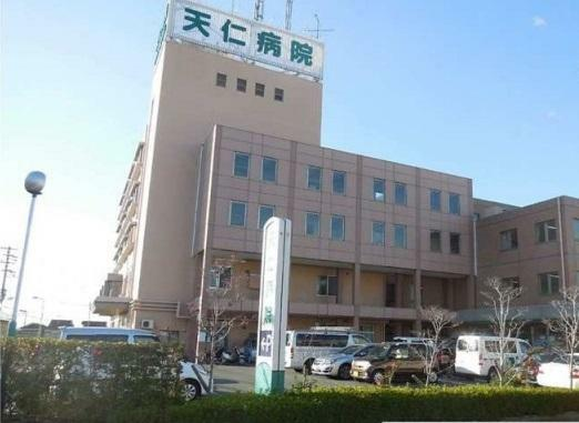 病院 天仁病院