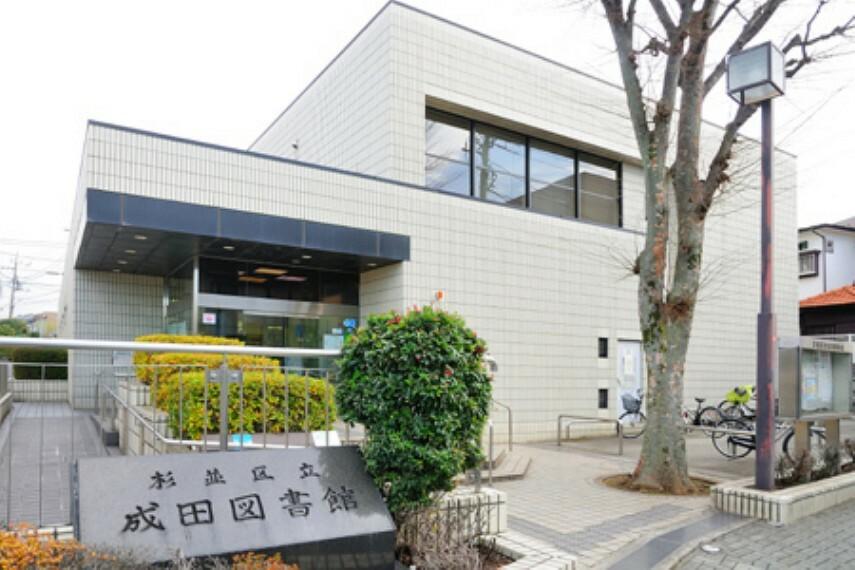 図書館 【図書館】成田図書館まで1517m
