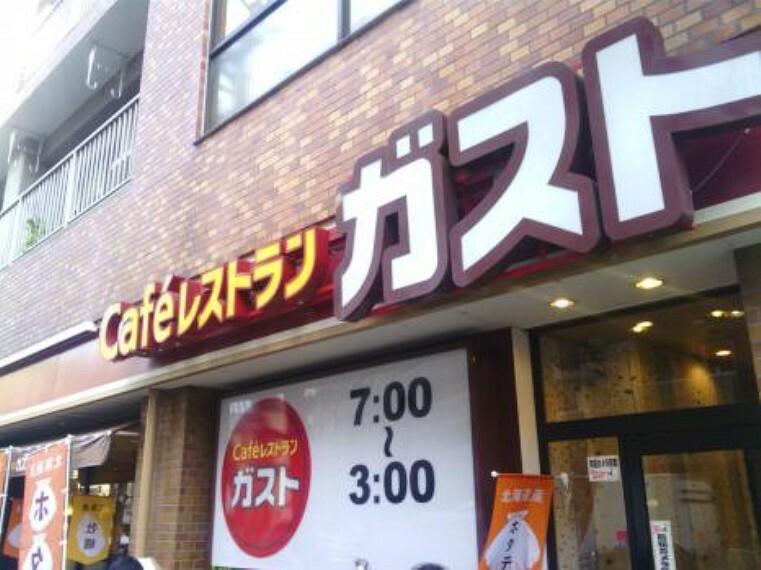 【ファミリーレストラン】 ガスト 南阿佐ヶ谷店まで1813m