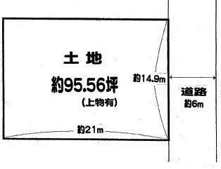 土地図面 土地約95.56坪