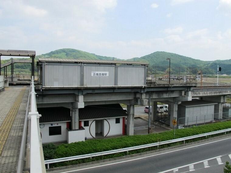 吉備真備駅(井原鉄道 井原線)
