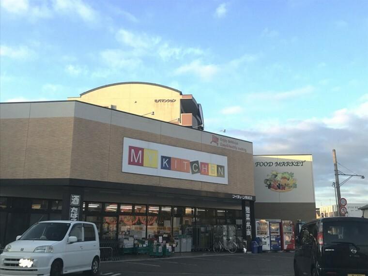 スーパー 現地1号地を起点に約350m、徒歩5分(2019年12月撮影) 毎日の買い物に便利なスーパーです。
