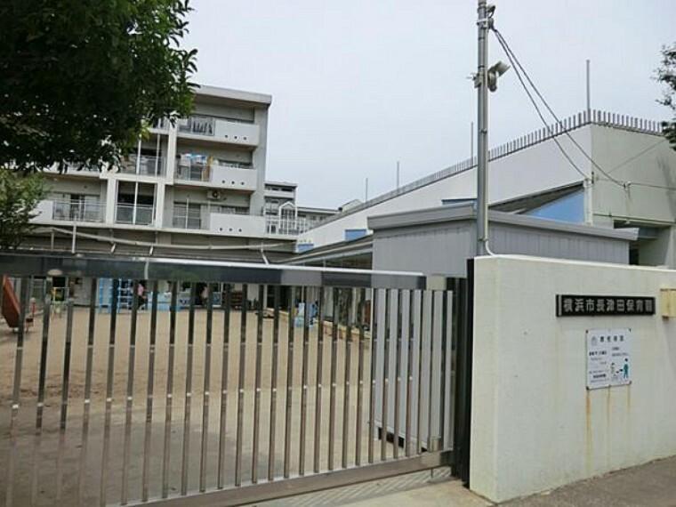 幼稚園・保育園 長津田保育園840m