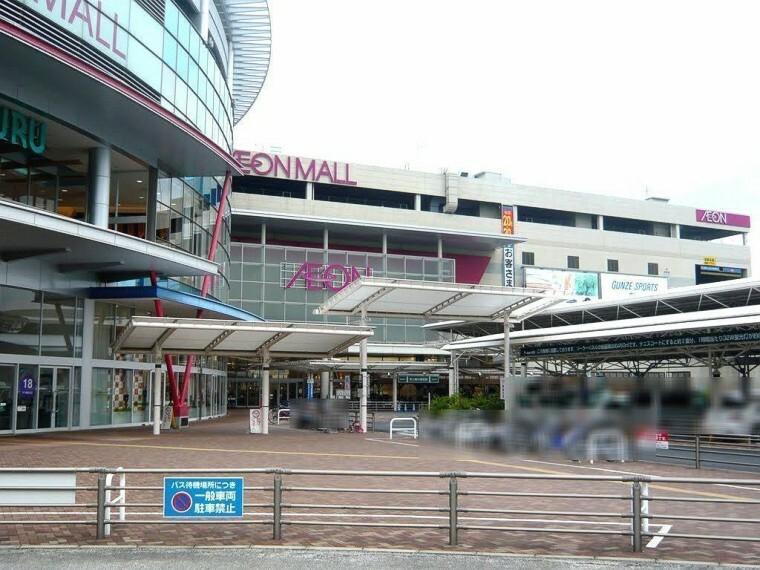 ショッピングセンター イオンモール橿原店(車利用8分)