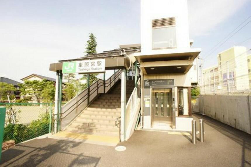 JR仙山線「東照宮」駅 徒歩15分